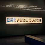 Exposition LE MUSEE IMAGINAIRE D'HENRI LANGLOIS