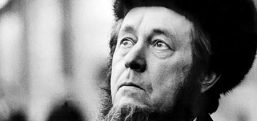 Alexandre Soljenitsyne - Une journée d'Ivan Denissovitch