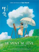 Miyazaki Le vent se lève Affiche
