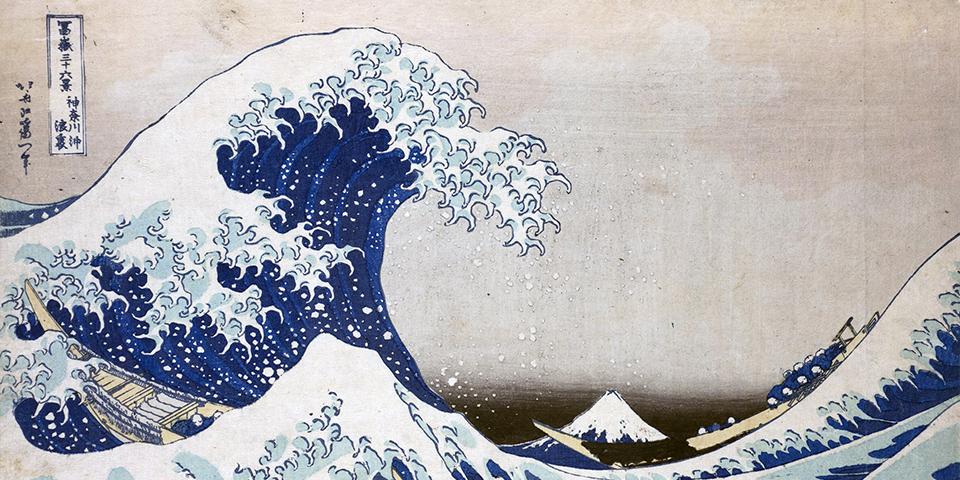 Hokusai Grand Palais