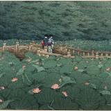 L'étang de Benten à Shiba (Shiba Benten ike)