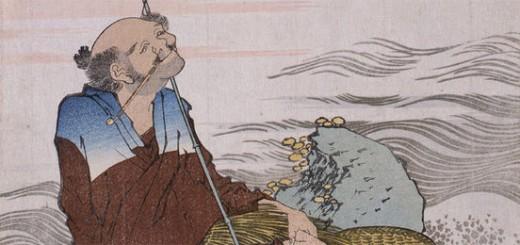 Pêcheur (Ryoshi Zu), Hokusai