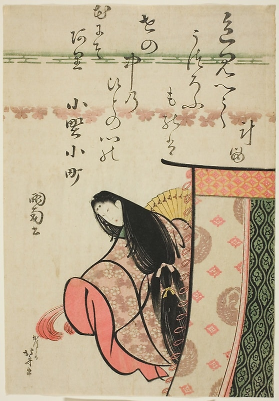 """The Poetess Ono no Komachi, from the series """"Six Immortal Poets (Rokkasen)"""", Edo period (1615-1868), about 1810 (Art Institute of Chicago)"""