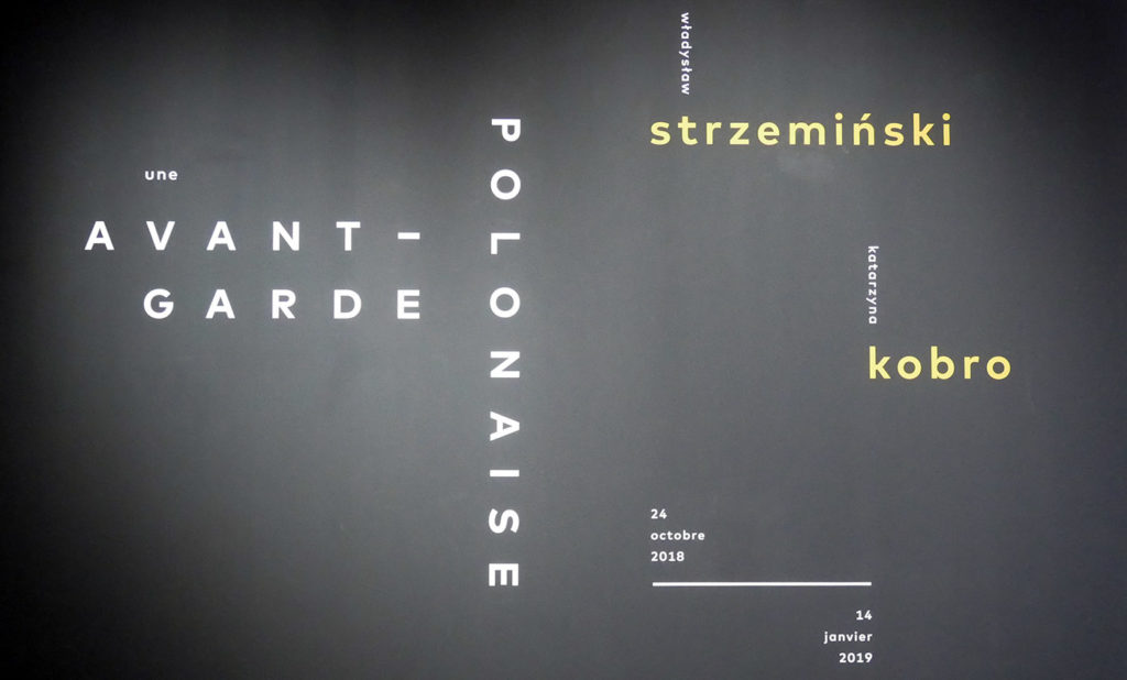 Exposition Une avant-garde Polonaise au Centre Pompidou
