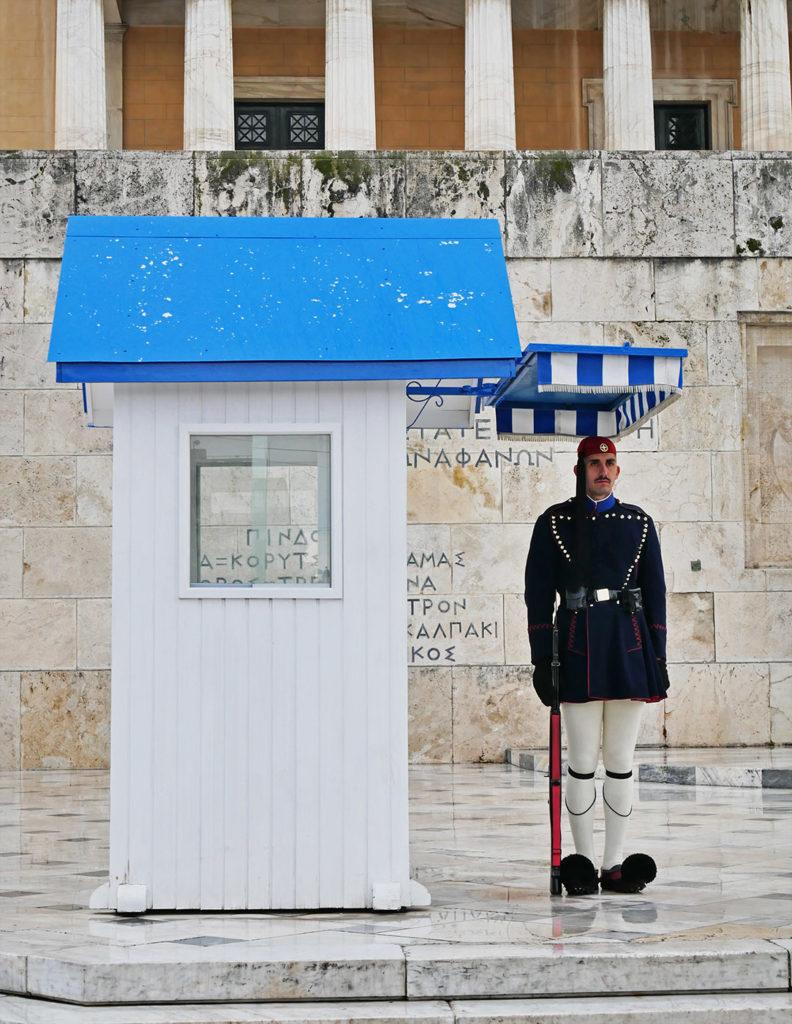 Evzone, garde traditionnelle grecque