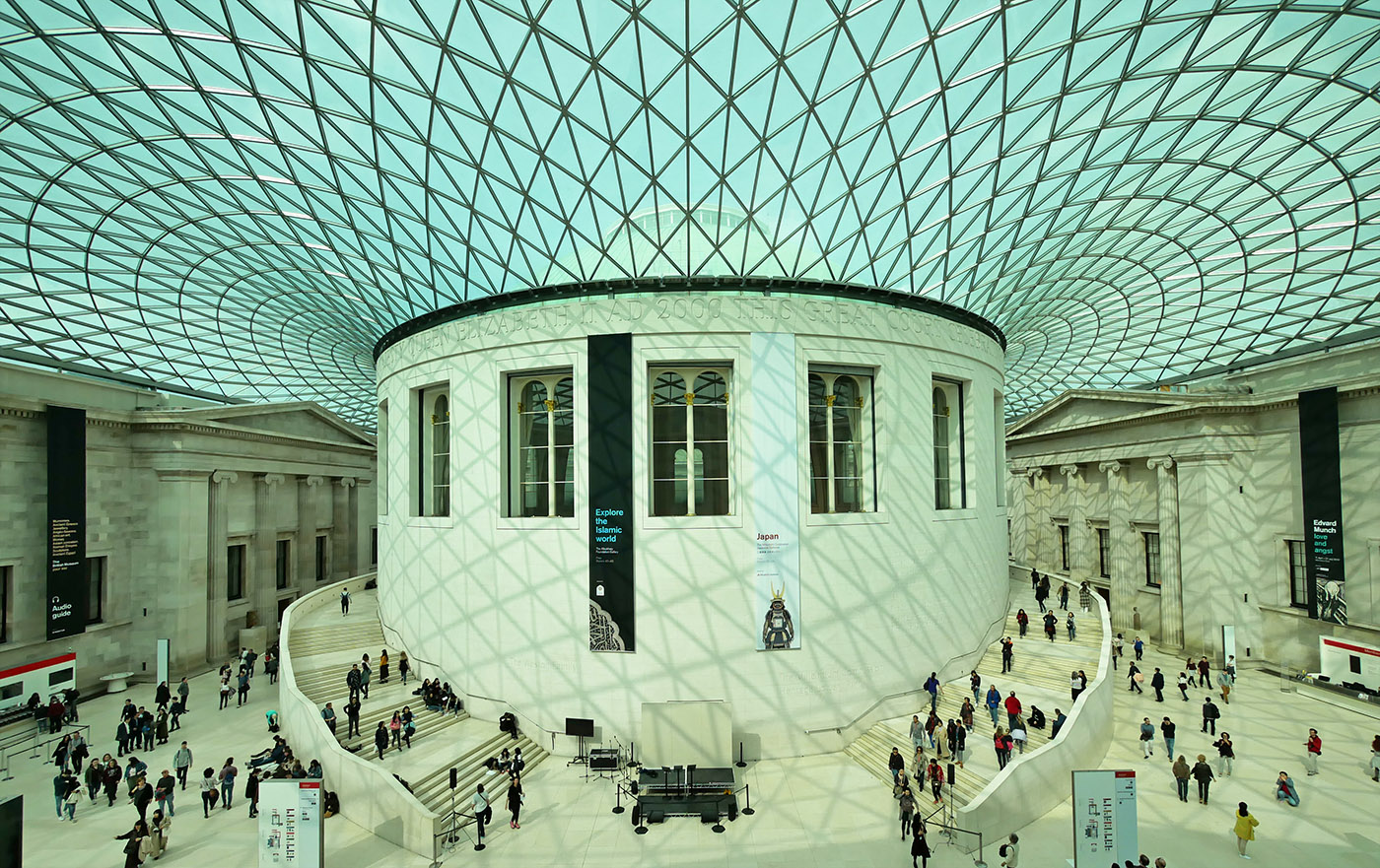 The British Museum - Inner courtyard designed by Norman Foster