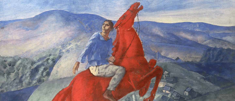 Exposition Rouge au Grand Palais