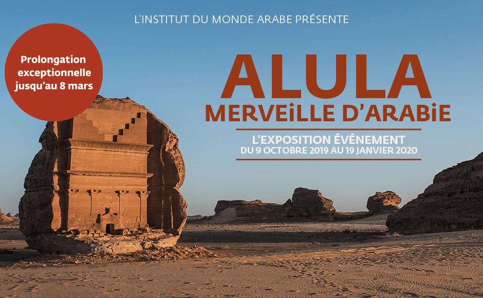 Exposition qui se termine en mars à Paris