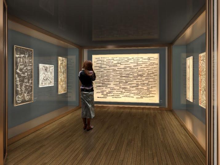 Les musées parisiens se rénovent