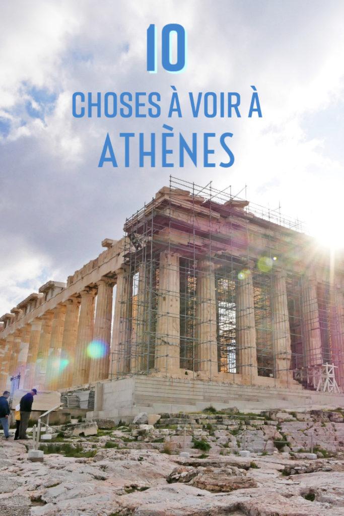 10 choses à voir à Athènes